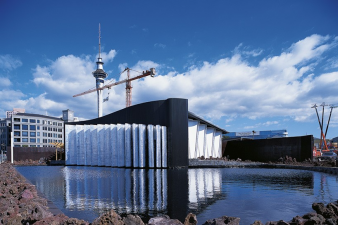 NZ Pavilion. Image: 1